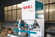 Máquina de embalaje automático